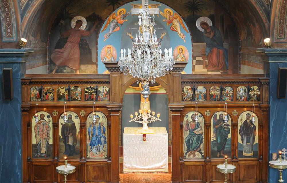 Le décor de Louis Rivier dans l'église Saint-Gerasimos de Lausanne